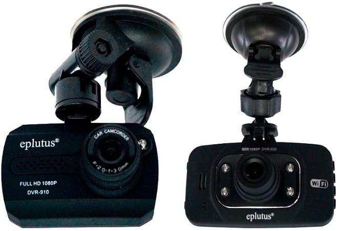 Видеорегистраторы Eplutus DVR-910 и DVR-920