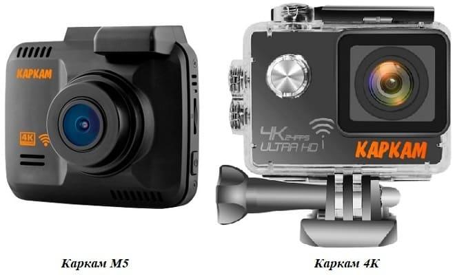 Видеорегистратор Каркам М5 и 4K