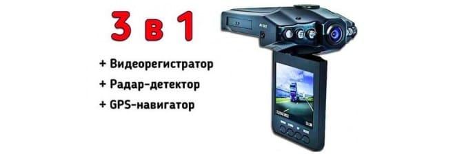 Достоинства видеорегистратора HD Smart