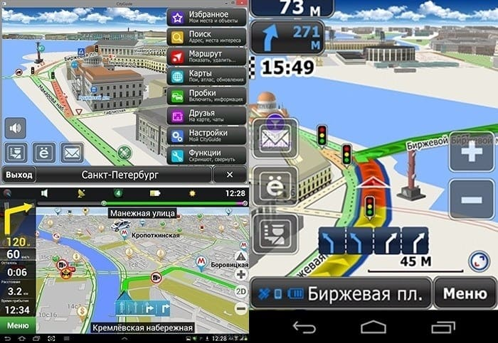Особенности приборов с GPS-навигатором