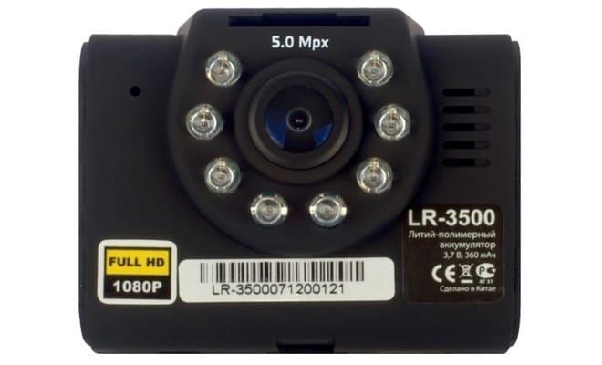 Видеорегистратор Lexand LR 3500