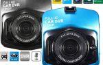 Автомобильный видеорегистратор Full HD Car DVR 1080P