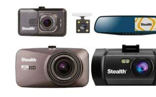 Качественные дешевые видеорегистраторы Stealth с широким функционалом