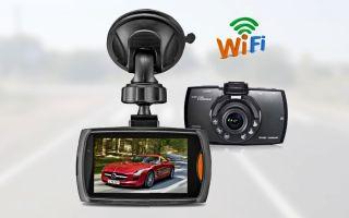 Стоит ли использовть видеорегистратор с Wi-Fi модулем для автомобиля
