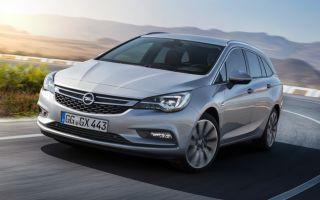 Opel Astra универсал в 2019-2020 году: отзывы, фото, характеристики
