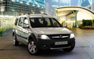 Lada Largus Cross 2018 года: фото, отзывы, цена, комплектация