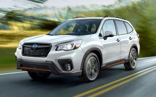 Subaru Forester 2020 года: где купить, комплектации, цены, отзывы, фото
