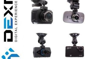 Модельный ряд видеорегистраторов Dexp