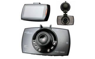 Как выбрать подходящий видеорегистратор с датчиком движения