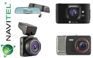 Обзор видеорегистраторов Navitel R600-800-1000