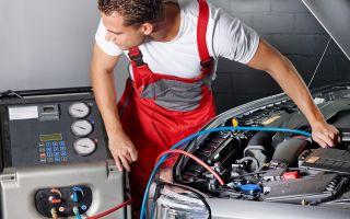 Заправка и профессиональный ремонт автокондиционеров