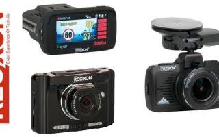 Покупать ли видеорегистратор Recxon A7 с процессором Ambarella