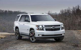 Chevrolet Tahoe 2018 года: цены, фото, технические характеристики