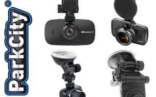 Какой видеорегистратор ParkCity лучше выбрать
