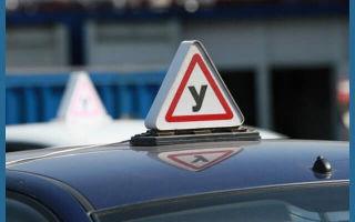 Преимущества частного автоинструктора