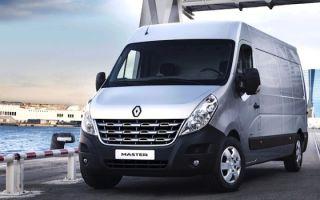 Renault Master 2019-2020 года: отзывы, цена, характеристики, фото