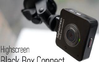 Особенности видеорегистратора Highscreen Black Box Connect