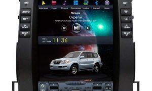 Для чего нужна навигация и Android монитор в Lexus ES