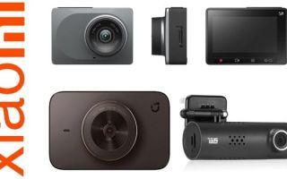 Лучшие серийные видеорегистраторы Xiaomi имеют множество преимуществ