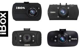 Покупать или нет видеорегистратор iBOX